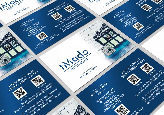 「tMado PHOTO BOARD  ショップカード」(名刺サイズ)