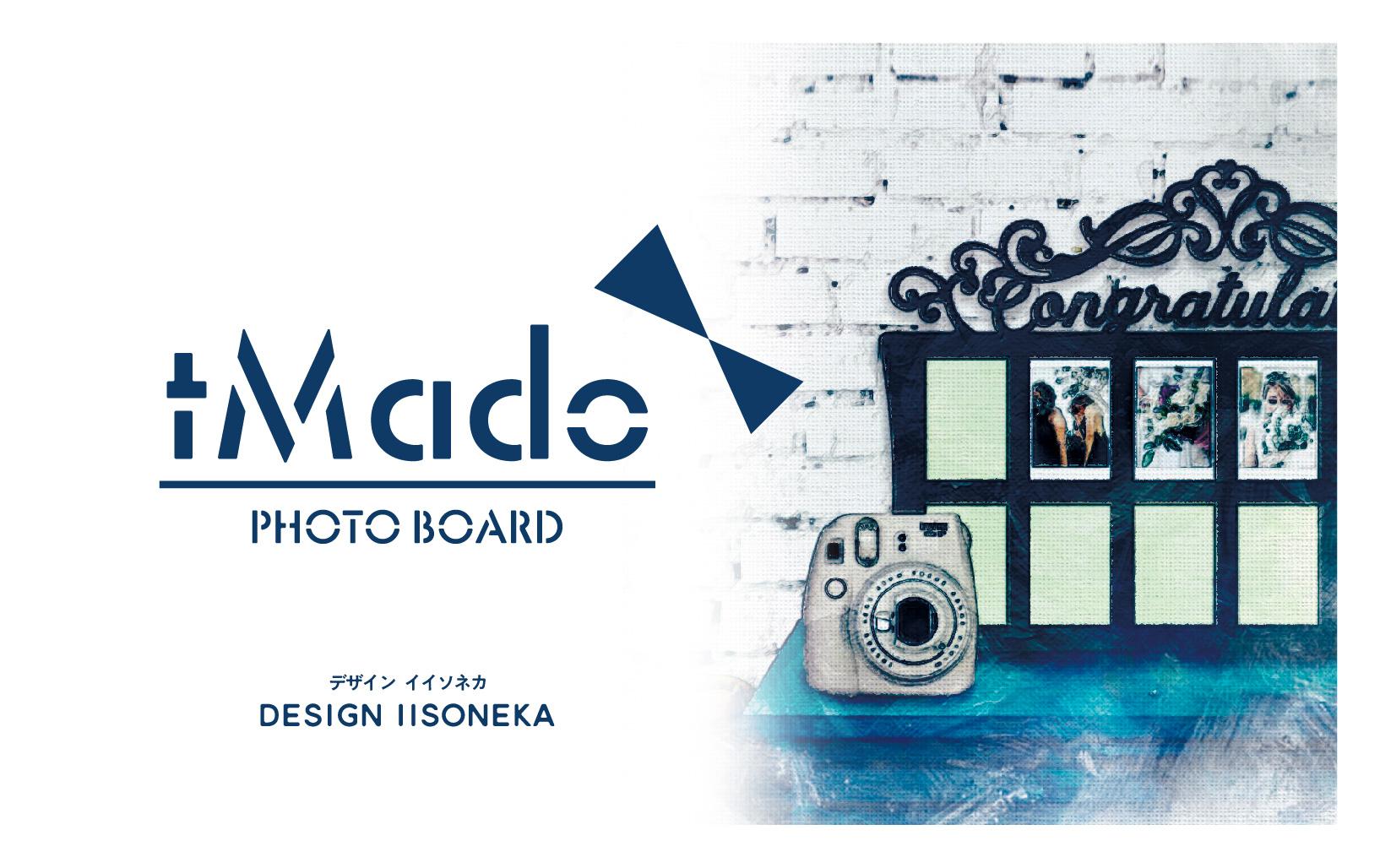 「tMado PHOTO BOARD  ショップカード」(名刺サイズ) メインイメージ