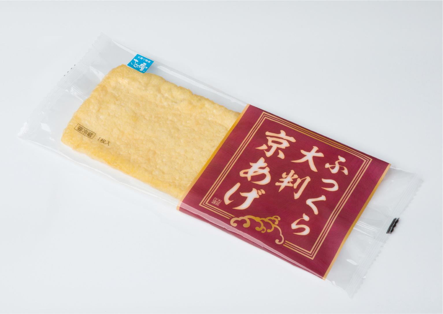 さとの雪食品株式会社様 イメージ2
