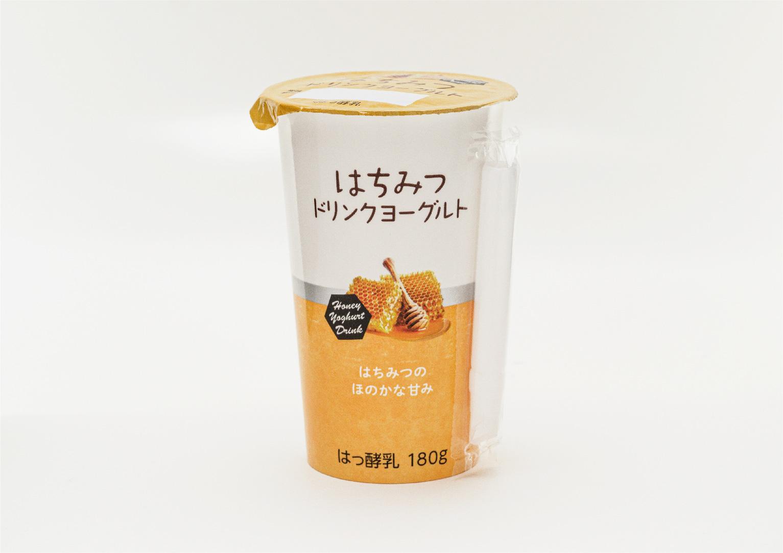 長野県農協直販株式会社様 イメージ2