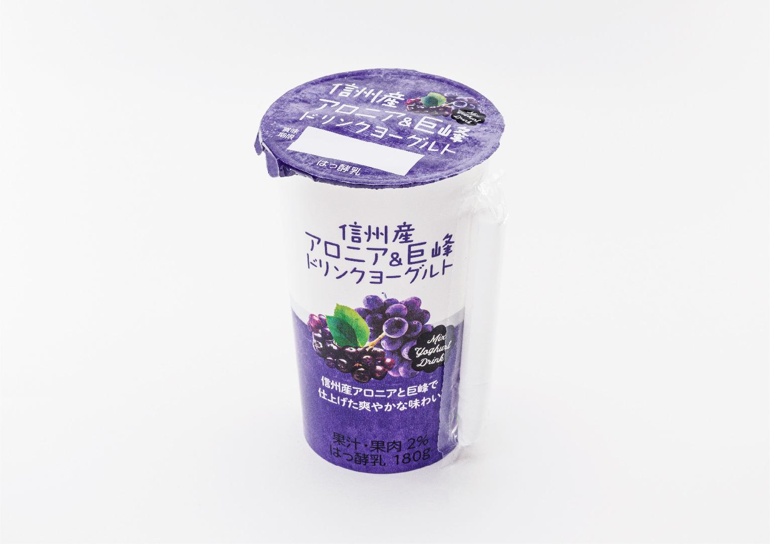 長野県農協直販株式会社様 メインイメージ